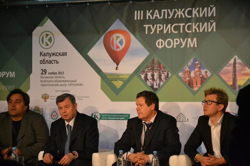 Государственная поддержка туризма в россии